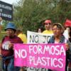 #Stop Formosa Plastics, February 9