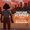 Stop Formosa Plastics: The Next Step, October 6